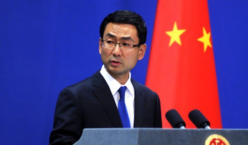 外交部發言人耿爽表示,中方對中美之間的人文交流一向持積極態度。網圖