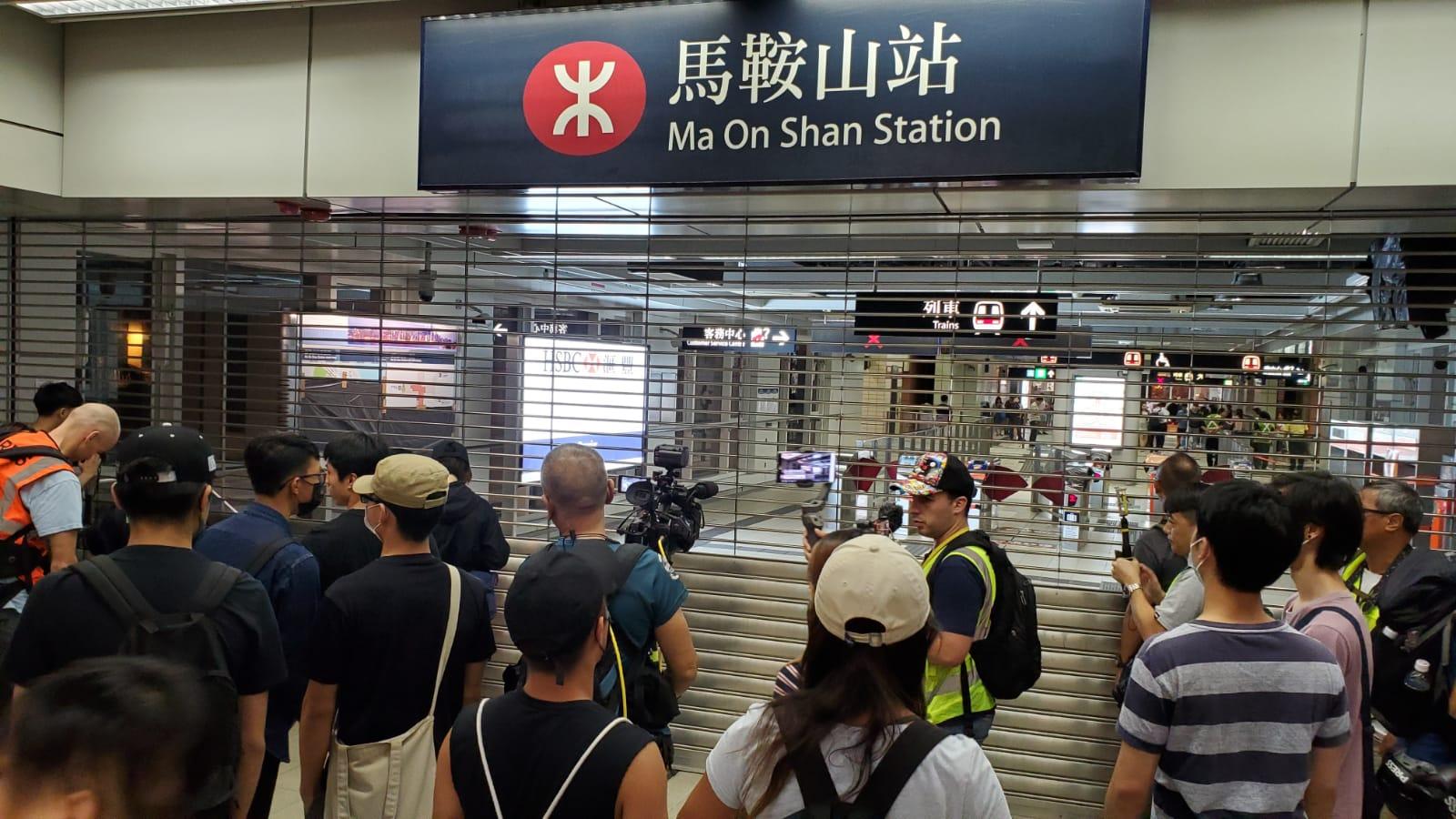港鐵車站提早關閉。