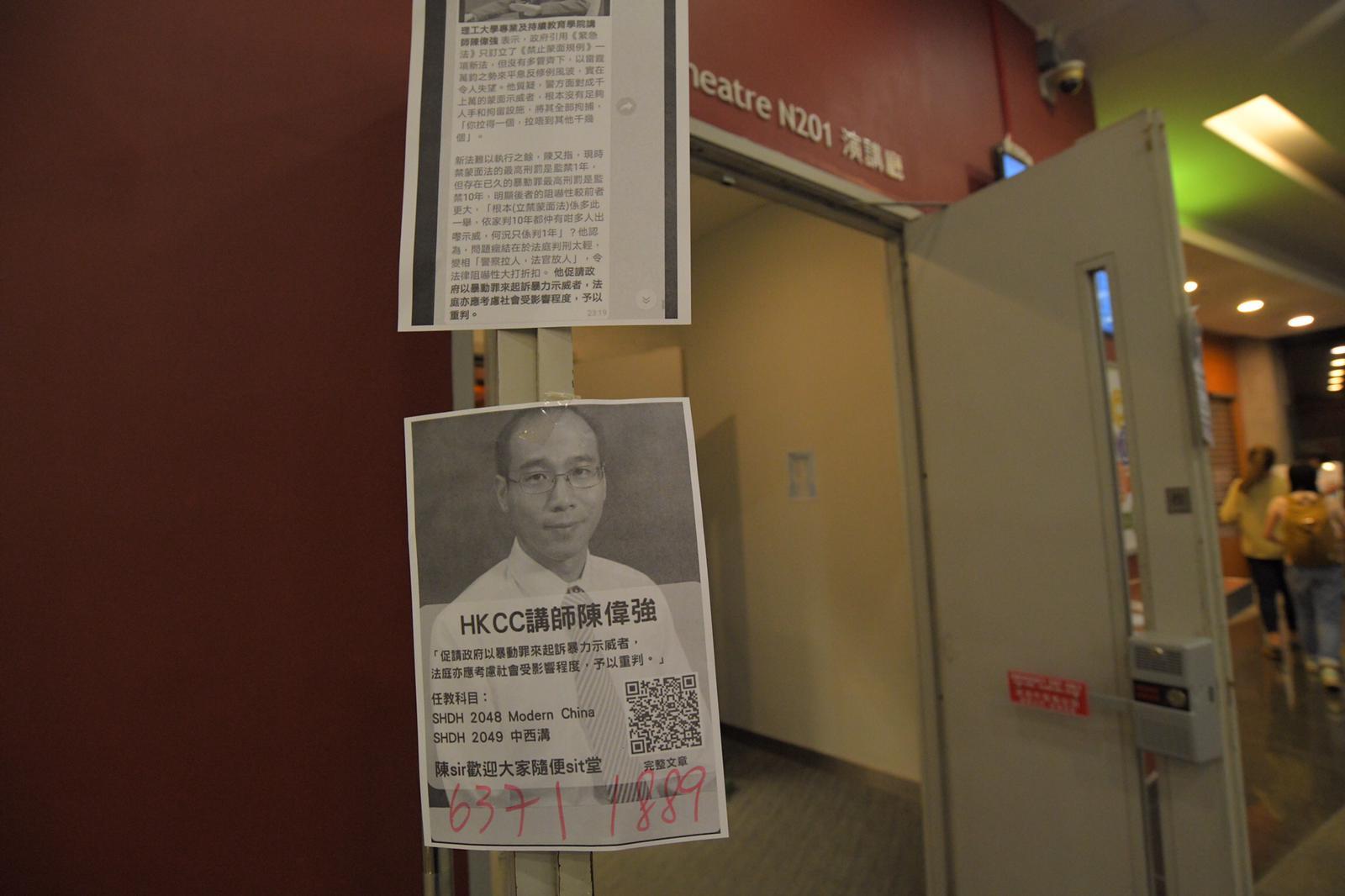 陳偉強昨日被大批學生圍堵指罵。資料圖片