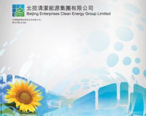 【1250】北控潔能斥14億人幣購青海水電站項目54%