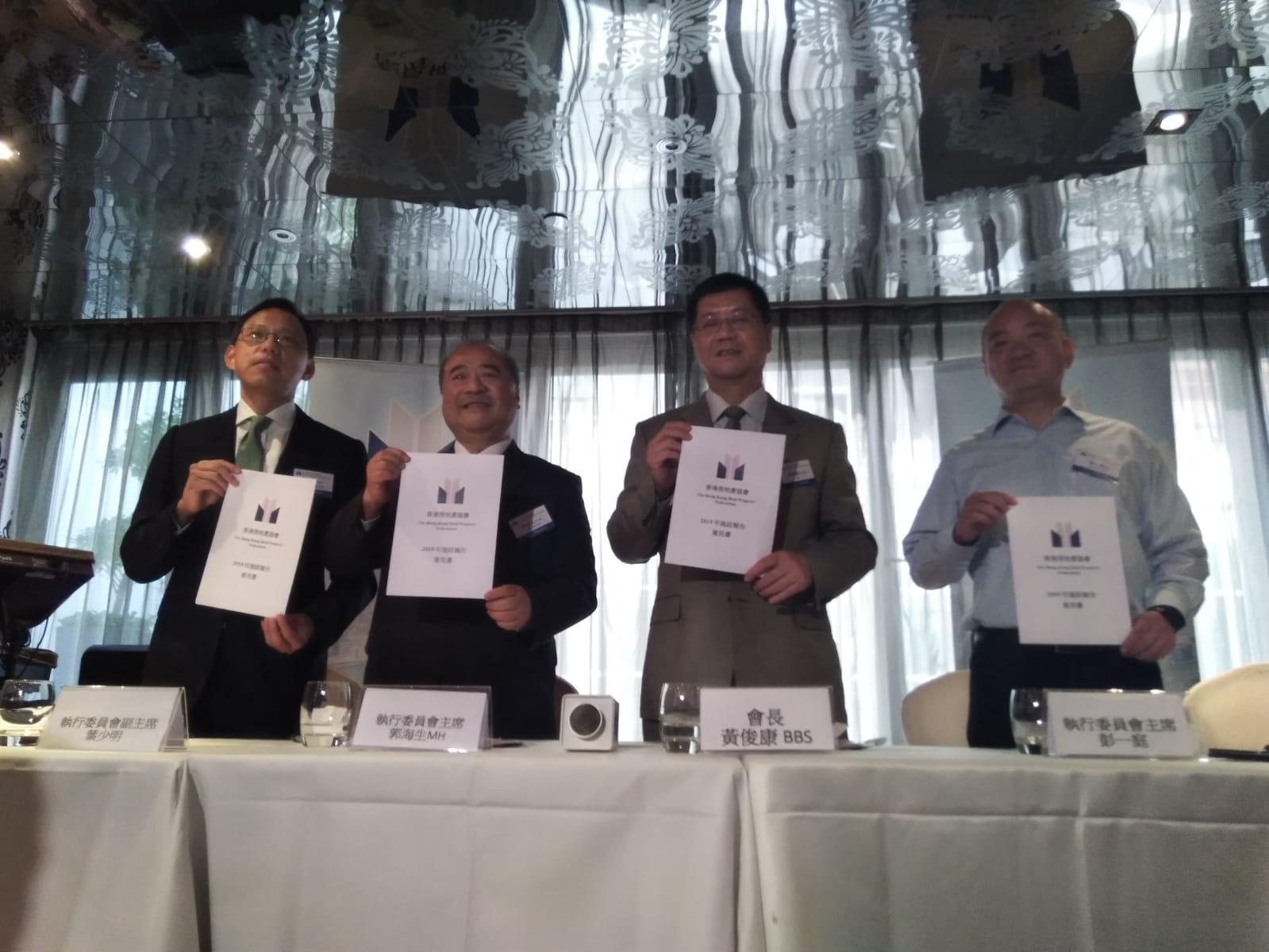 香港房地產協會發表對施政報告的建議。
