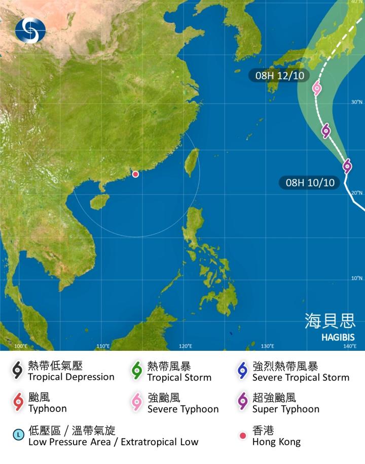 海貝思會在未來一兩日橫過西北太平洋並移向日本本州。天文台