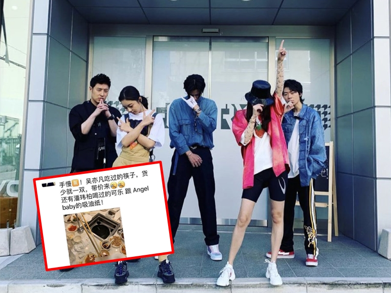 吳亦凡、angelababy、潘瑋柏等早前參與內地真人騷節目《潮流合夥人》。 網圖