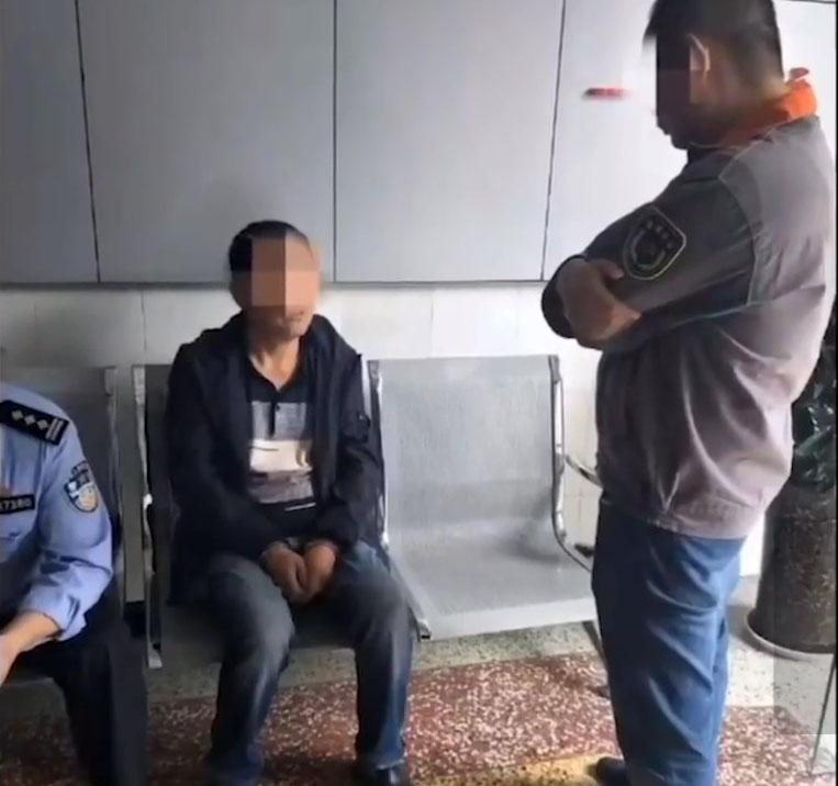 涉事男子被拘留5日。(網圖)