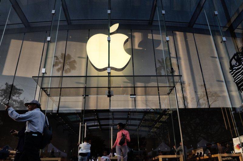 蘋果下架了新聞網站「Quartz」的程式。AP圖片