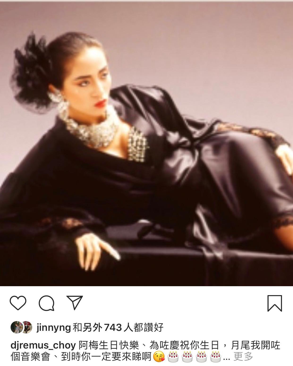 蔡一傑 IG