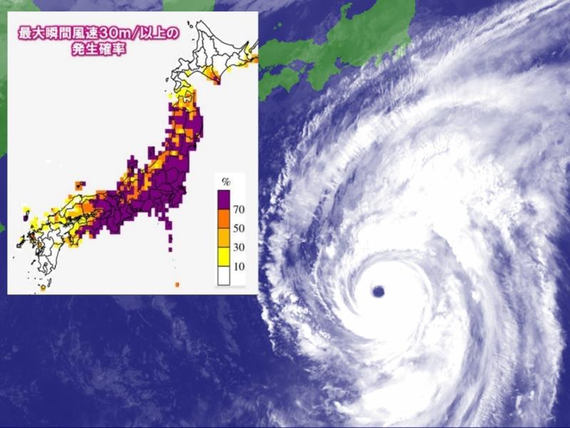 從四國去到東北沿岸,有70%以上機會進入11級暴風圈。網上圖片/日本氣象廳