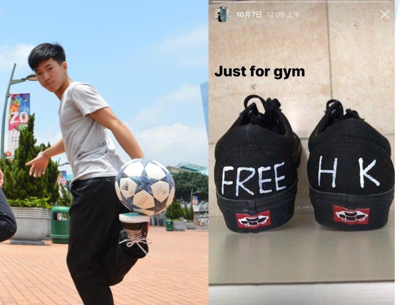 上載「Free HK」鞋照 的黎俊賢遭內地取消資格。資料圖片/網上圖片