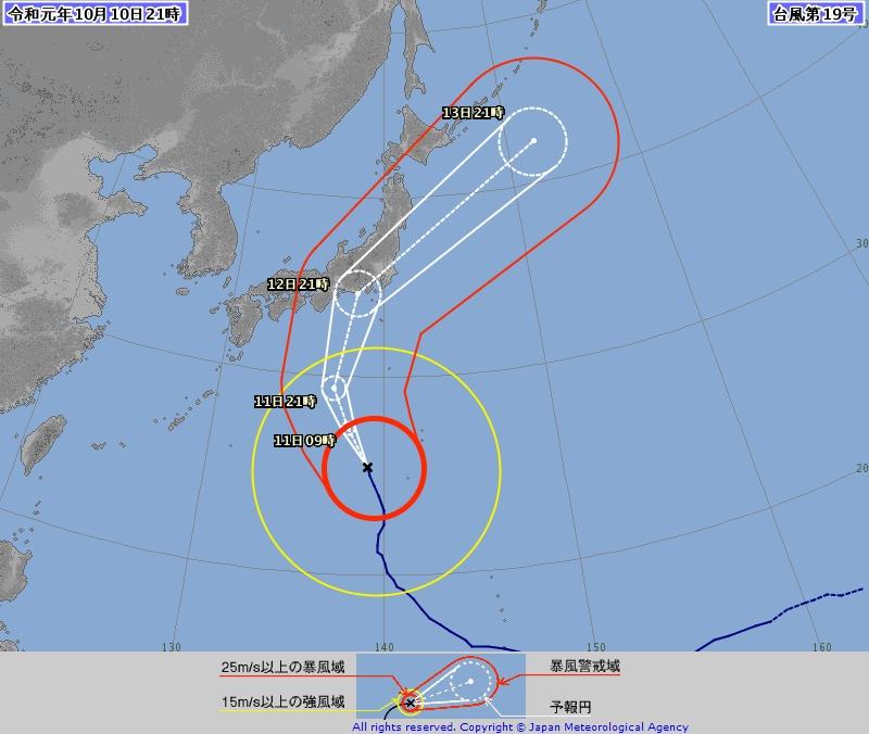 日本氣象廳預測路徑