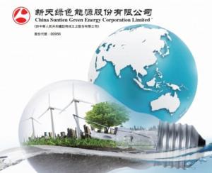 【956】新天綠色能源上季發電量增13.85%