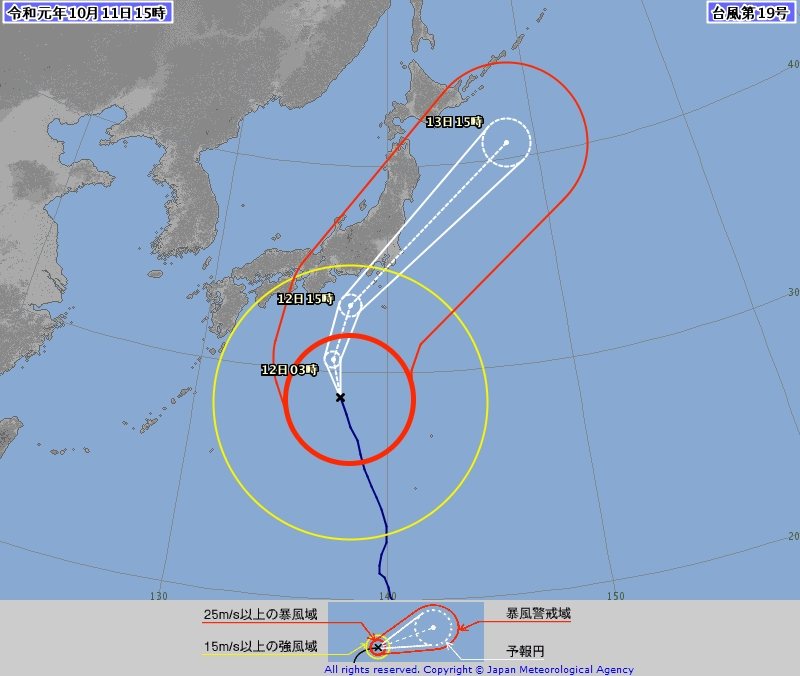 海貝思預料明天在日本東京附近登陸,可能是61年來吹襲東京最強颱風。日本氣象廳