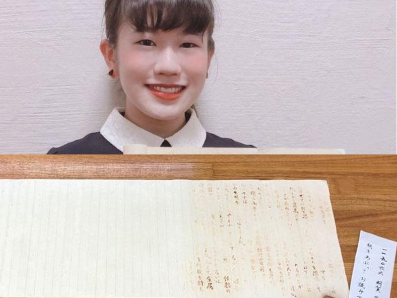 羽贺提交了一份空白的论文,却获得了这门科目的最高分,原来她运用了「忍术」。(网图)