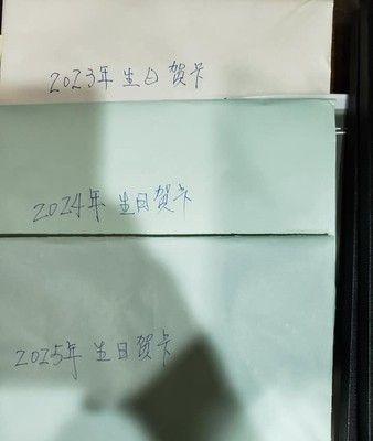 樓主丈夫寫下19封信。網圖