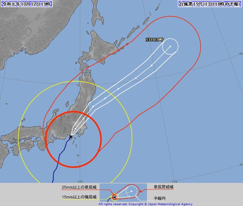 日本氣象廳預測