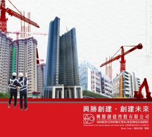 【896】興勝創建收購服務式住宅及酒店物業