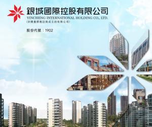 【1902】銀城國際購南京醫院用地 涉2.6億人幣