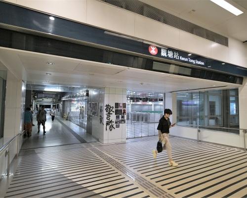 港鐵:各線列車周一晚上10時結束 機鐵將作調整