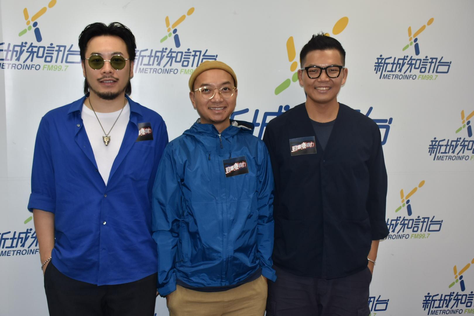 樂隊Yellow三位成員到電台為新歌「相聚一刻」宣傳。