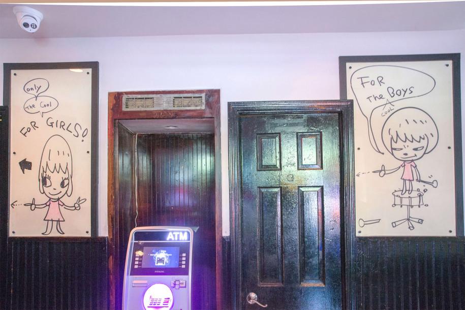 曼克頓尼亞加拉酒吧壁畫。網圖