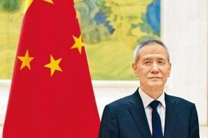 【貿易談判】劉鶴據報月底再赴美 續展開貿談