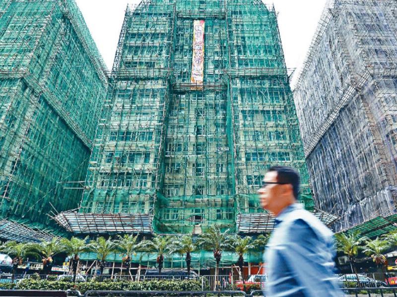 以往樓宇大維修不時出現「圍標」問題,令小業主大受困擾。