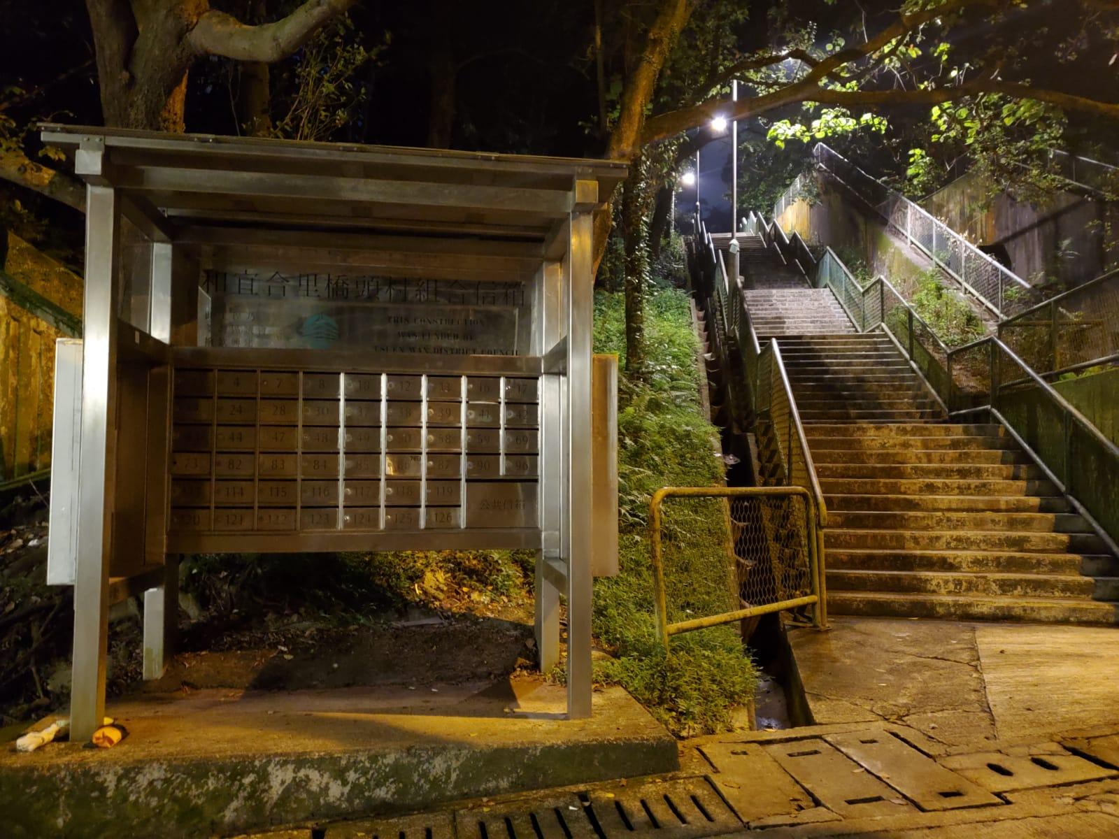 現場是葵涌和宜合里橋頭村一村屋。
