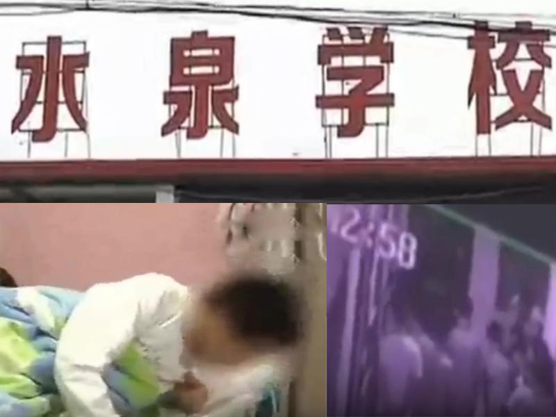 河南有學校老師因值日生沒倒垃圾,逼學生吃垃圾。(網圖)