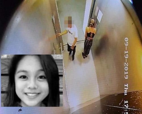 【修例風波】網傳高清CCTV畫面 白衣男與陳彥霖同處升降機