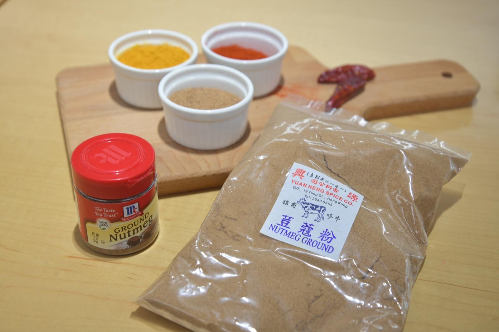 被指黃曲霉毒素含量超出香港法例要求的兩款樣本。