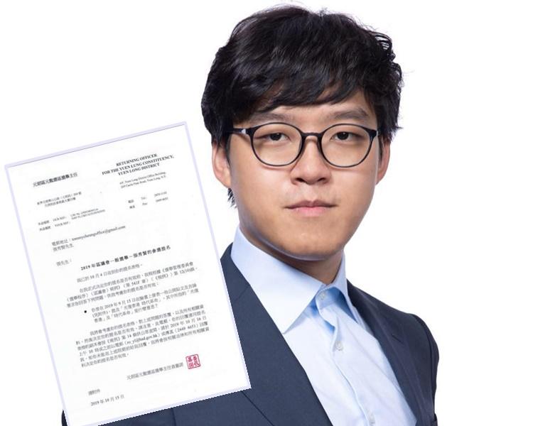 張秀賢收到選舉主任來信要求解釋。圖Facebook
