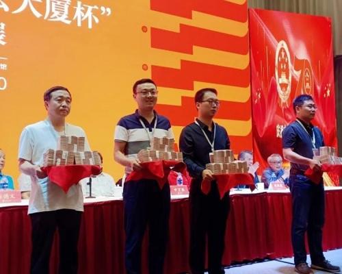 首屆「中國書法大廈杯」總獎金超640萬 引起熱議