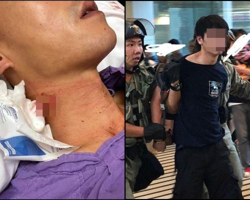 【修例風波】19歲男涉割警頸被捕 新界喇沙中學表明不開除