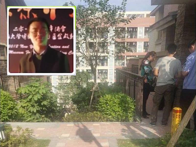 中山大學南方學院教師陶某某(細圖‵)涉嫌強姦女學生被刑拘。(網圖)