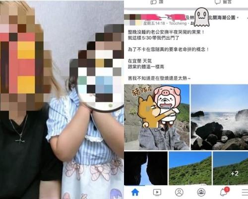 停課7日當放假 自私台媽帶染腸病毒女兒外遊惹批評