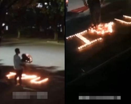 廣西男子大專宿舍外以蠟燭砌圖表白 遭保安員一腳踢熄