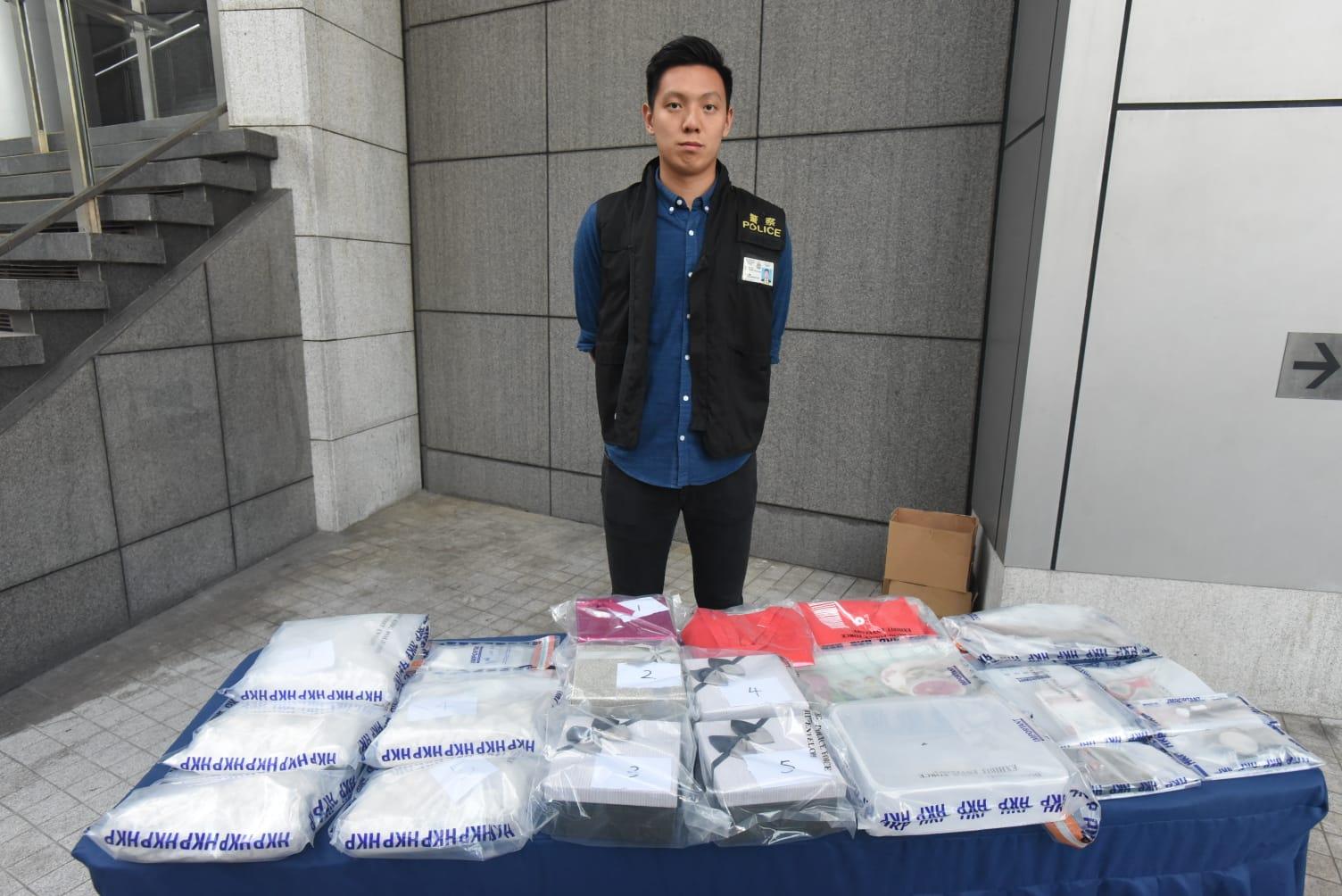警方搜出260萬元海洛英。