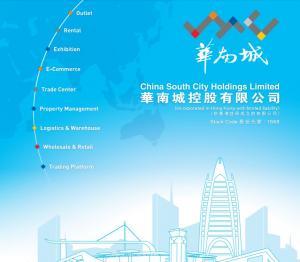 【1668】華南城中期銷售增13.67%