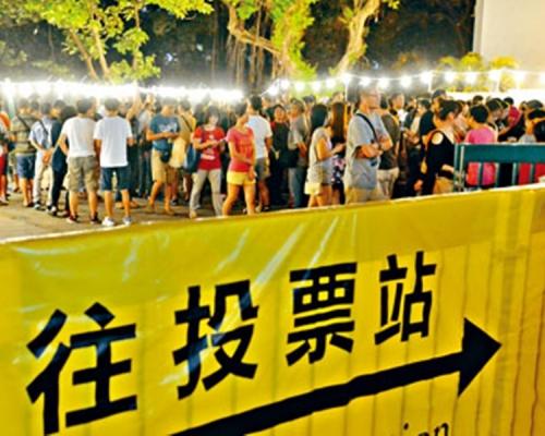【區會選舉】員佐級協會入稟 申禁披露選民資料