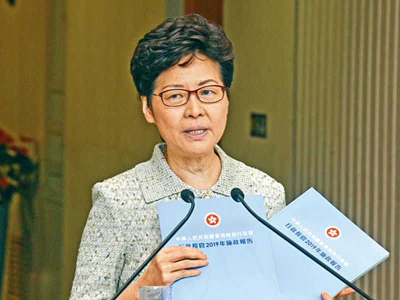 林鄭月娥今天將會宣讀任內第三份《施政報告》。