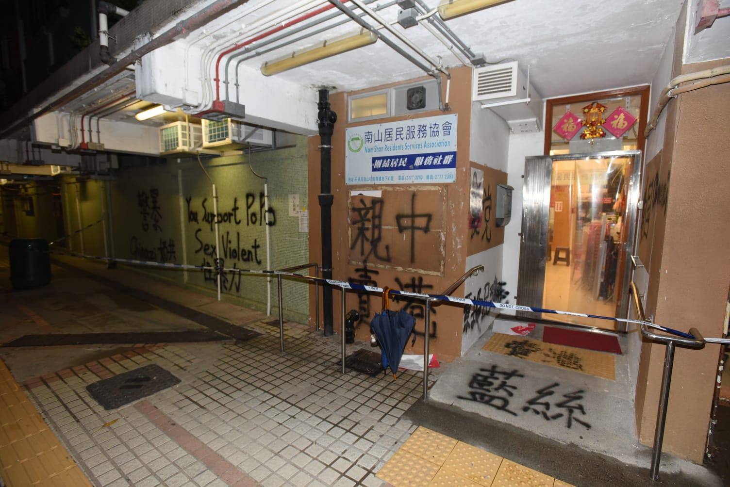 現場的牆身被人噴上油漆。