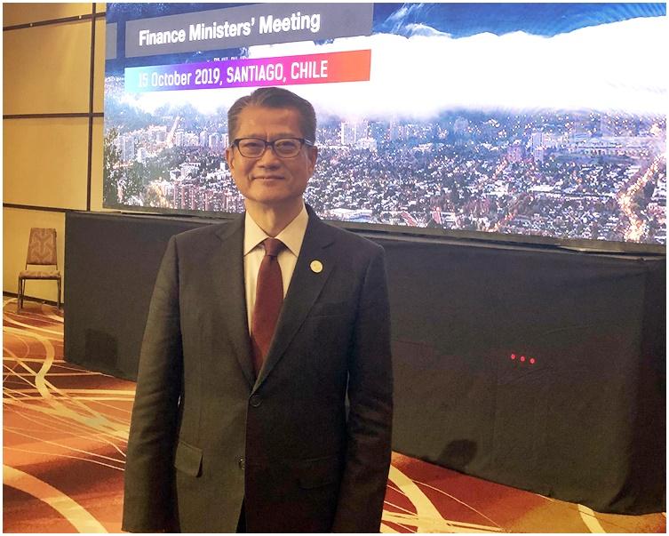 陳茂波出席亞太區經濟合作組織財政部長會議。