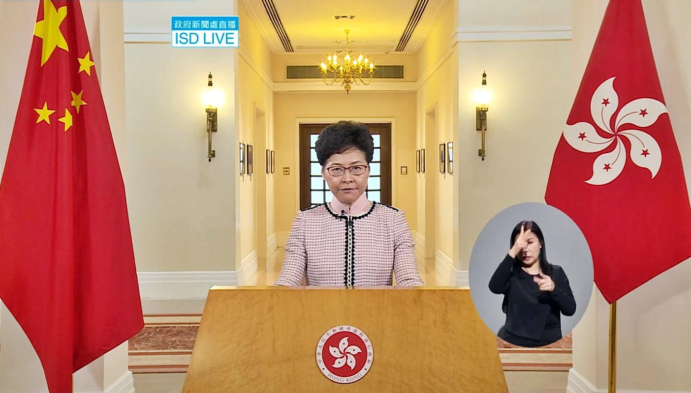 林鄭透過視像發表施政報告。