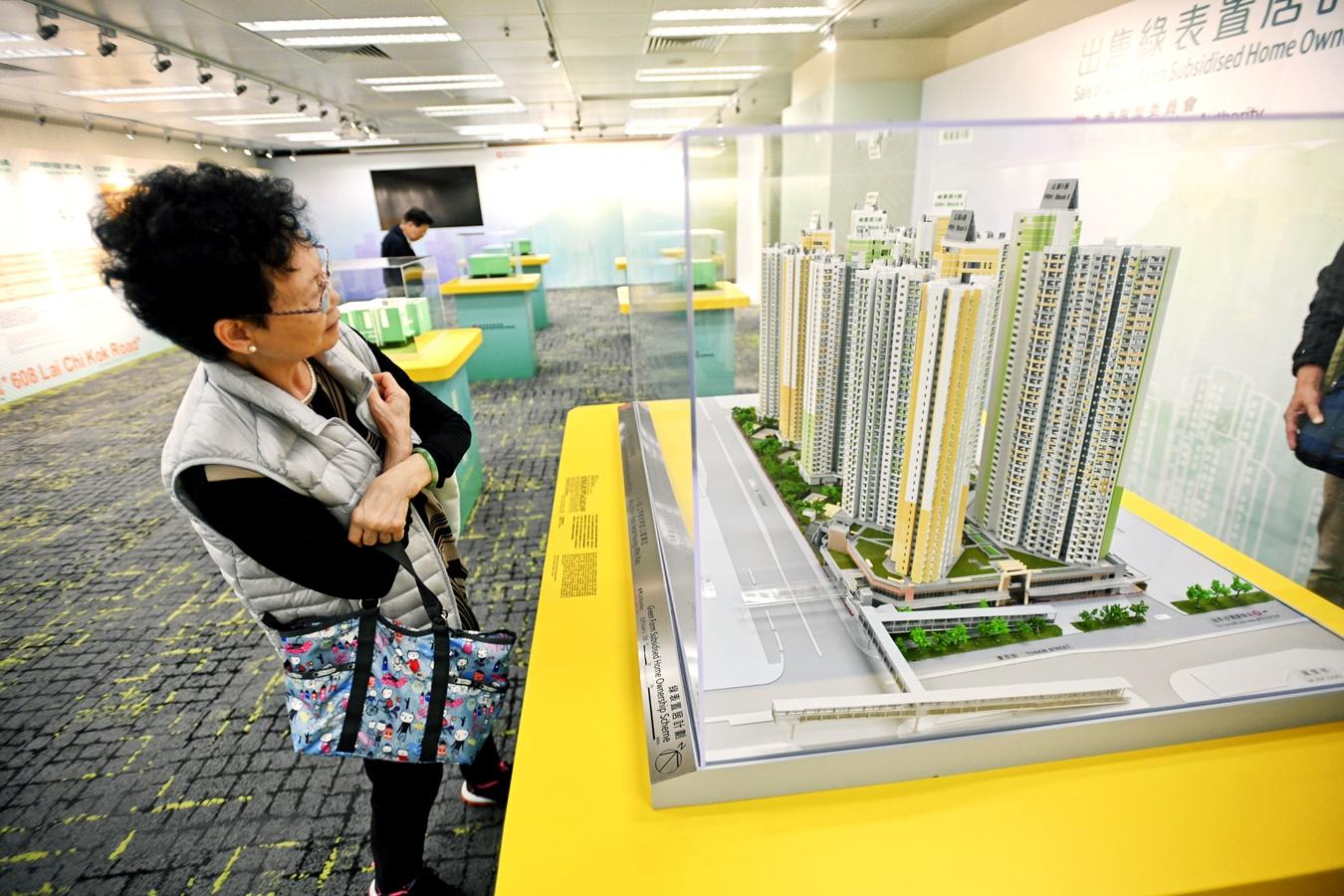 居屋及綠置居單位明年料達1.2萬個。資料圖片
