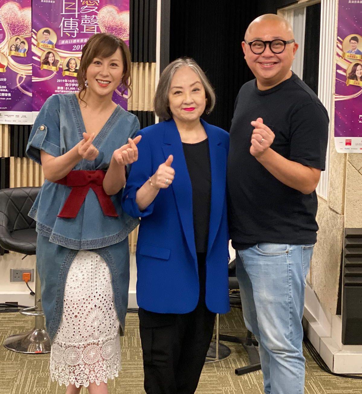 江欣燕、盧宛茵和Bob將為慈善騷演唱。
