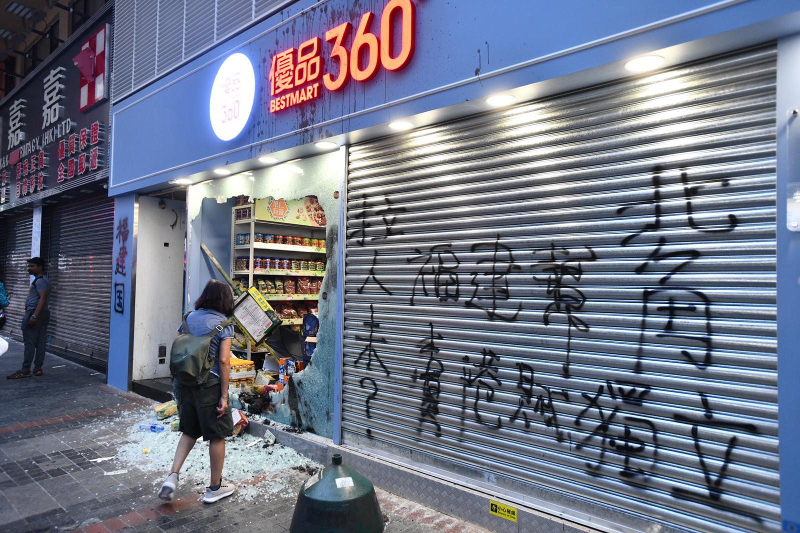 優品360指59間店遭破壞。資料圖片