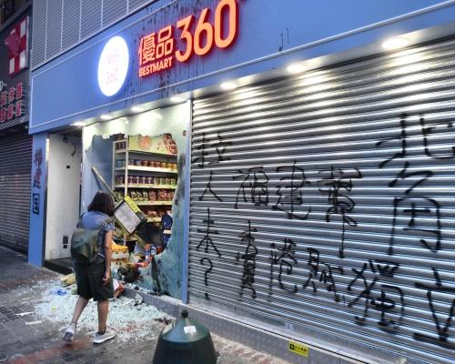 【修例風波】優品360指59間店遭破壞 保險或拒賠