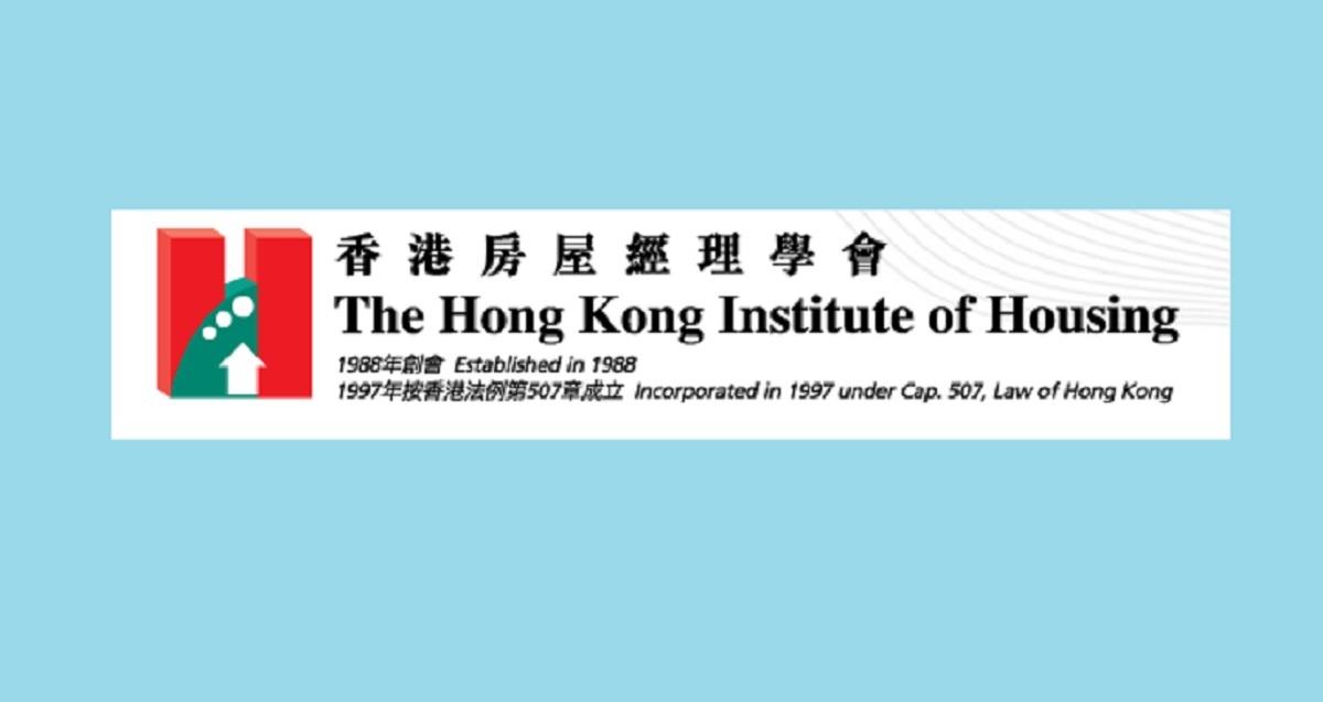 【施政報告回應】房屋經理學會姜宜龍:政府要應對人口老化衍生的住屋問題