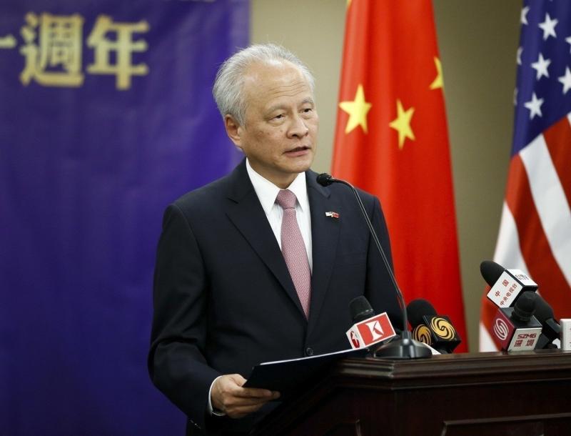 为中国驻美大使崔天凯。(新华社)