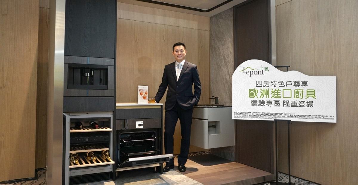 萬科周銘禧指,上源增設四房特色戶廚浴配備展示專區。