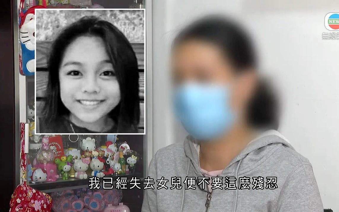 【修例風波】稱15歲陳彥霖疑思覺失調 母親首現身無線:我個女係自殺